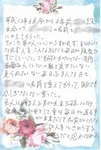 08.6.17-改名の影響メモ